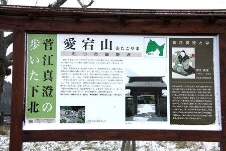 ywkinzawa-014.JPG