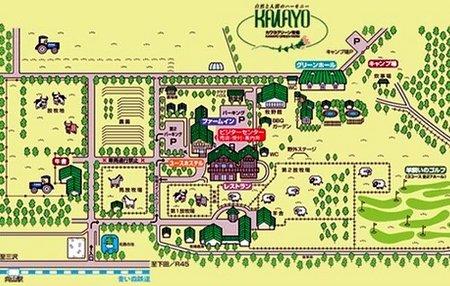 kawayo-07.jpg